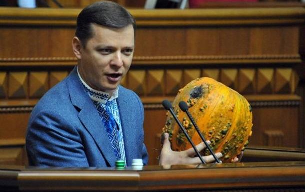 Янукович і Азаров - на пенсію!