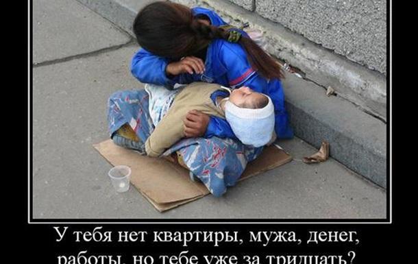Попрошайки на улицах: подавать или нет?