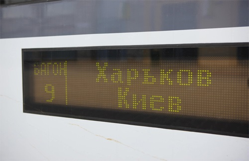 Київ, Київ, де твоє обличчя?