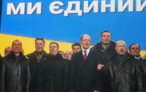 Объединенная оппозиция сливает  Кличко