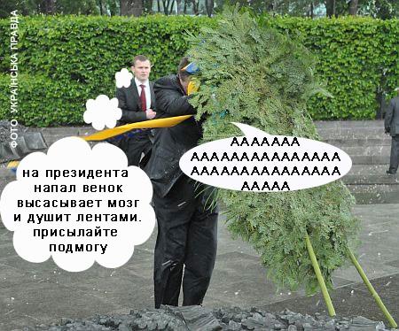 Врятувати «рядового» Януковича: місія не здійсненна