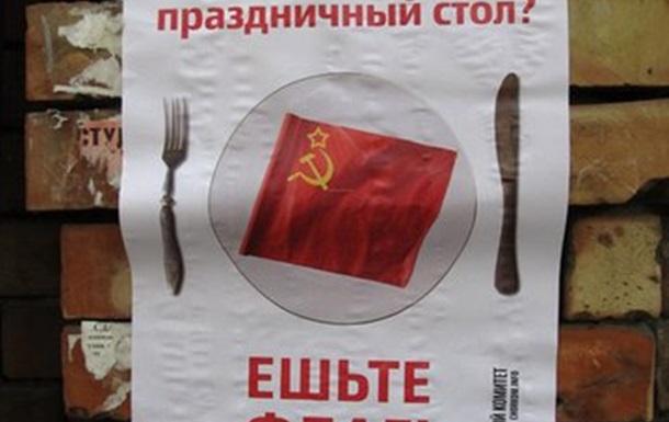 Вдогонку к 9 мая. Кушайте красные флаги, на большее расчитывать нечего.