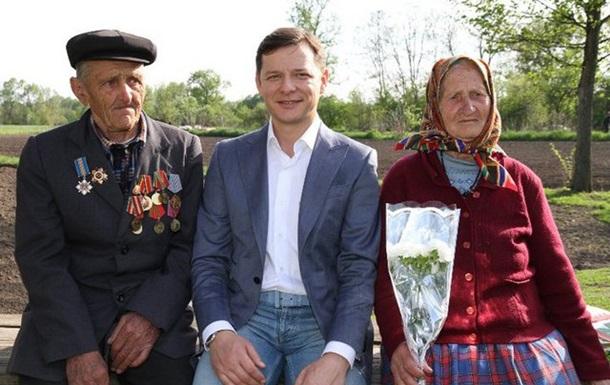 З Днем Перемоги! Янукович - капут!
