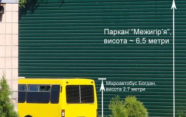 Шестиметровый забор вокруг Украины