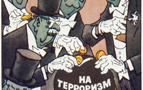 Выгодны ли теракты  критикам власти ?