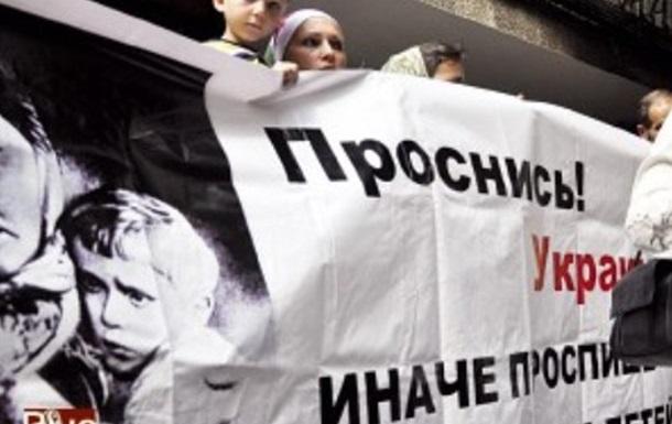 Депутати у Тернополі голосували проти ювенальної юстиції.