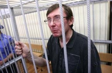 Чи пропустить Лановий Луценка  в депутати?