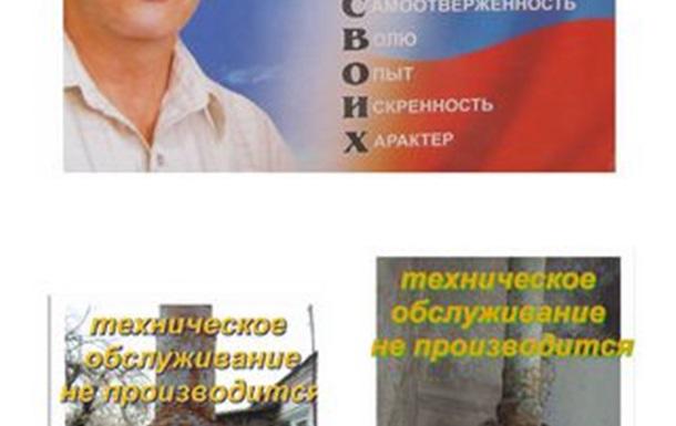 Для чего нужны депутаты в Краснодарском крае???!!!