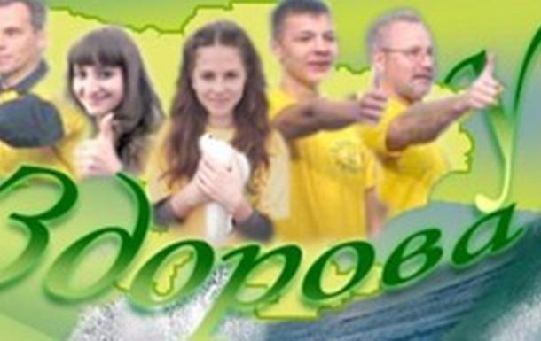 Мы против истребления украинцев! Нет - Гей параду!