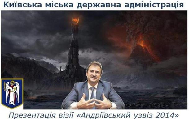 """Крах проекта """"Попов"""""""