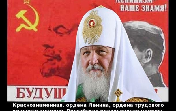 Вредные советы, или Внеклассное чтение по основам  православной   культуры