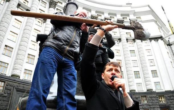 Люстрація врятує Україну!