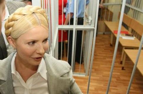 Помилование для Тимошенко – политическое убийство