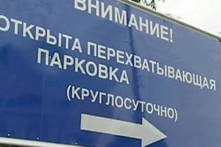 Что изменится на дорогах в Киеве? Обсудим инвестпроекты