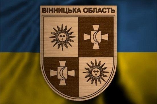 Хто «візьме» Вінниччину на парламентських виборах 2012 року?