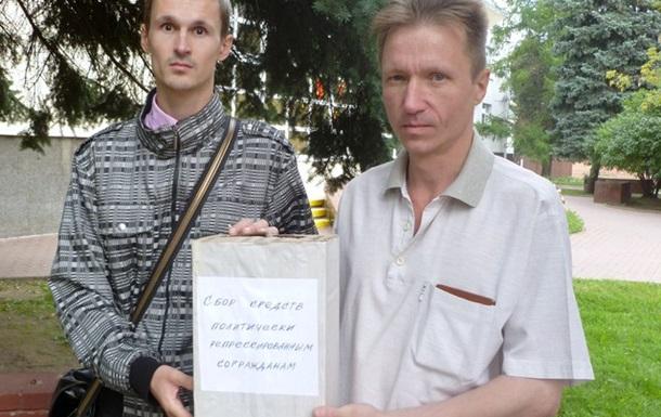 Витебские власти лишили Кириллова его последнего конституционного права