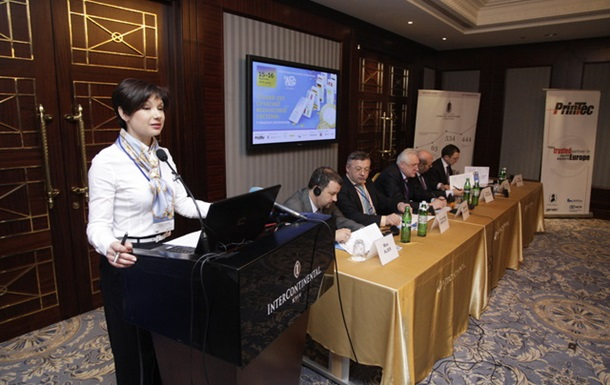 УКБС провів міжнародну фінансову конференцію