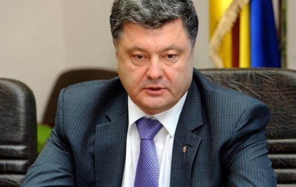 Назначение Порошенко. Консолидация капитала и зачистка политического поля