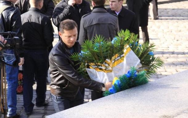 Хай пам ять про Чорновола не згасає у наших серцях!