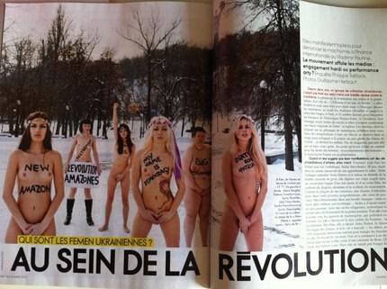 FEMEN сняли трусы!