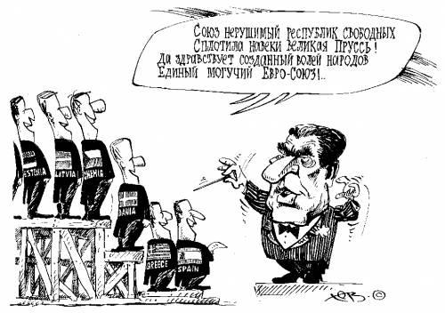 Сивый бред про евроинтеграцию Украины