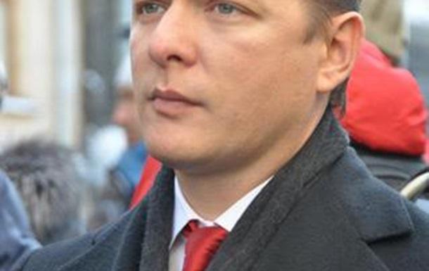 Представника РПЛ чудом не вбили (ФОТО)