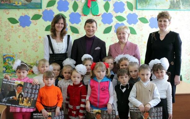 Відкрив дитячий садок