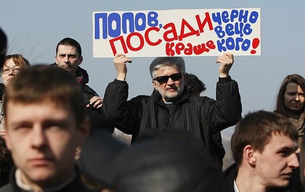 Попов, посади краще Черновецького!