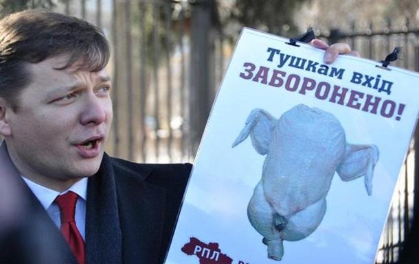 Тушки – це дохлі кури українського парламентаризму! (ФОТО)