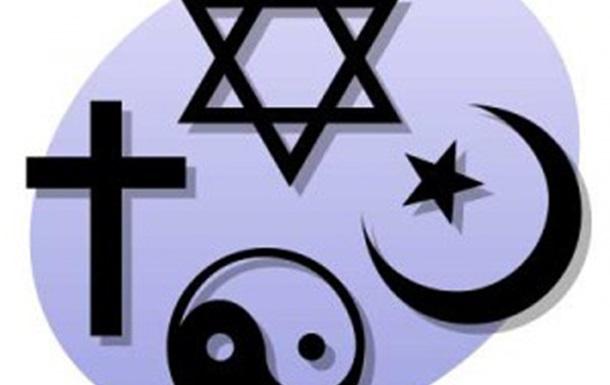 Толерантність,чи потрібна вона нам.