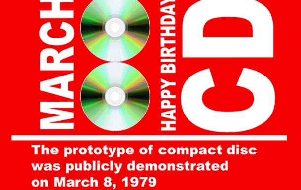 8 марта - международный день...