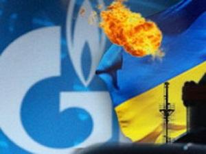 """Янукович віддає """"Нафтогаз"""" за борги"""