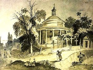 Аскольдову могилу послали сімома колами пекла