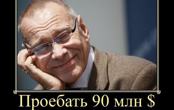 Кончаловський - томуша послідовний!