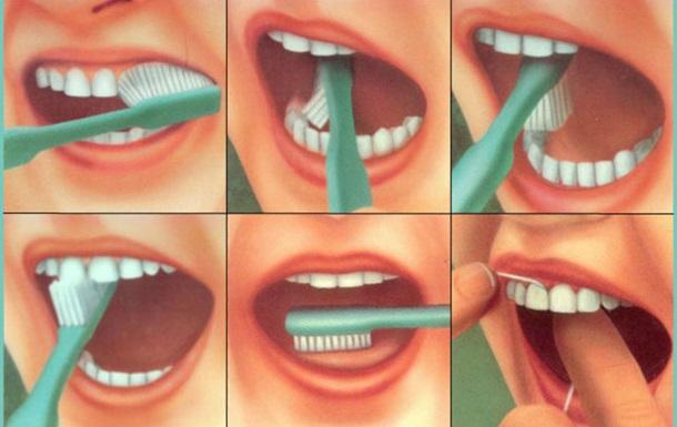 Министерство зубной щётки