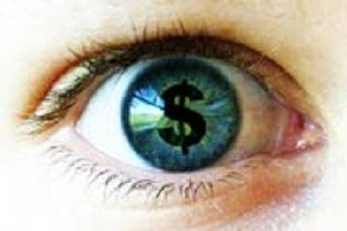 Информационная политика в сфере финансов: решения по-прежнему нет?