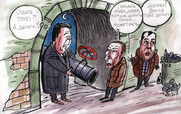 Украина – Россия: третья «газовая война»