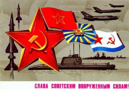 Як свято заснування російської армії стало святом чоловіків в Україні