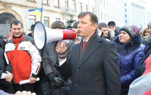 Банда Януковича забере свої брудні руки від ринків!