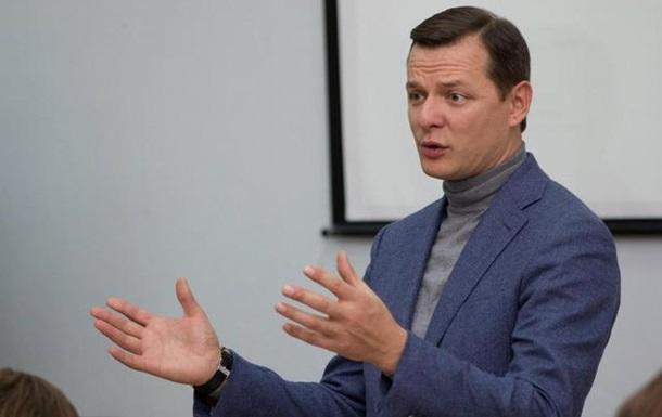 Штаб-квартиру Ради Європи доцільно перенести до Києва