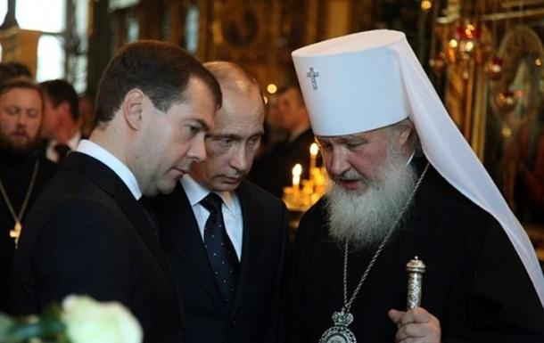 Церковь хочет власти. РПЦ стремится управлять государством