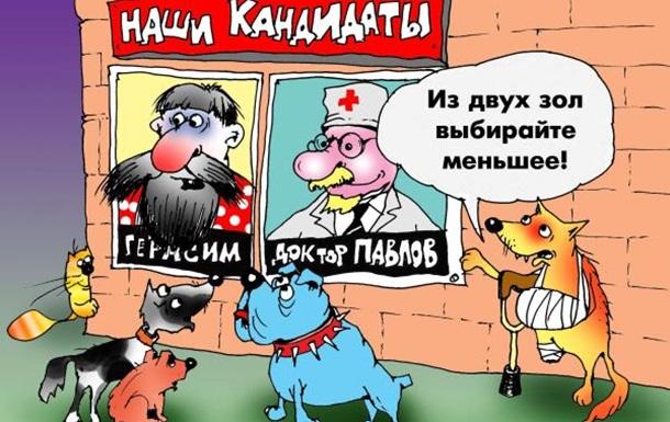В поисках украинского Навального