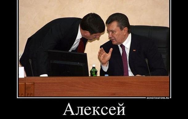 «Синдром Костусєва» як технологія адмінресурсу для виборів 2012 року