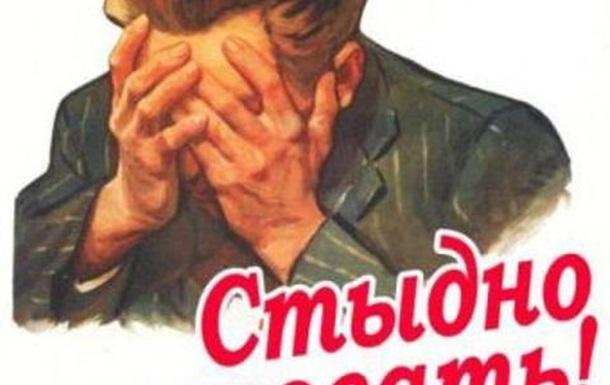 МОРДОБОЙ беларусских «парламентариев»