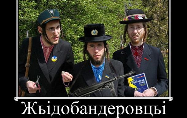 Фурман- єдина сила українців ?
