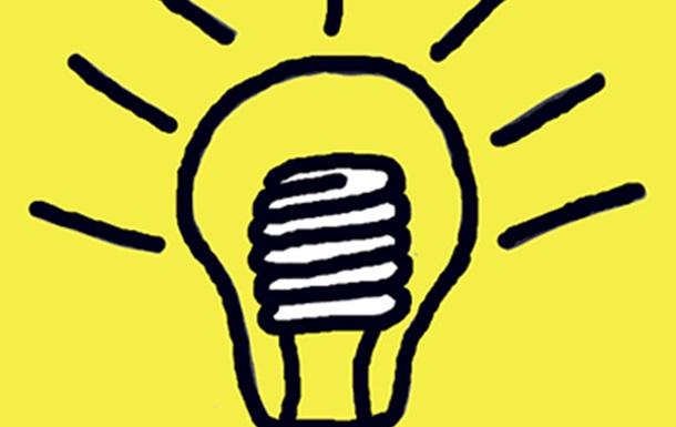 Три источника новых идей