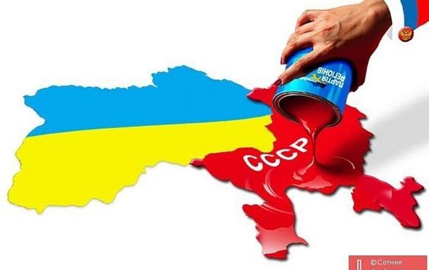 Україна сьогодні - одним малюнком.