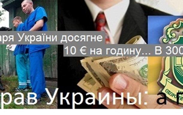 Минздрав Украины: повышение зарплат врачам есть. Xоть и небольшое, но постоянное