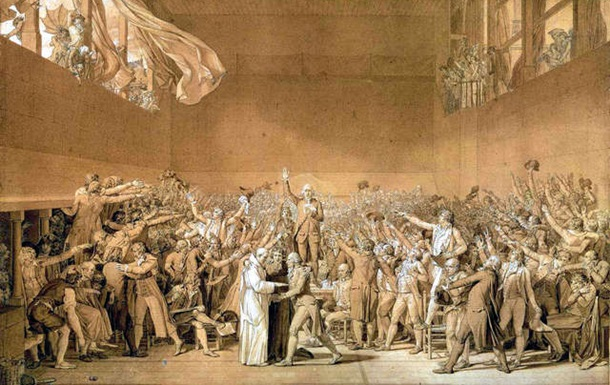 Буржуазно-демократическая революция