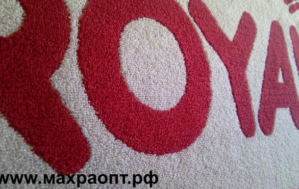 Рекомендация по уходу за изделиями из махровой ткани